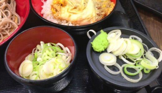 【ねぎ大好き速報】富士そばって「ネギ大盛り」ができるの知ってた!?盛りそばとミニかつ丼を注文