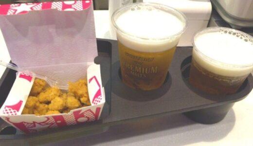 【映画館】TOHOシネマでビールを飲もうZE