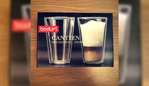 【二重構造の透明グラス/レビュー】水滴ナシ!ビールやアイスコーヒー「見た目」も楽しもう!【ボダム/BODUM】
