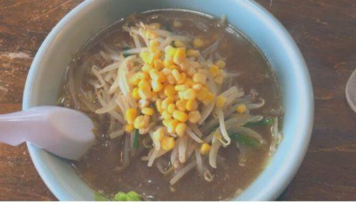 福島県南相馬市のラーメン屋「タロー食堂」は味薄め…!?