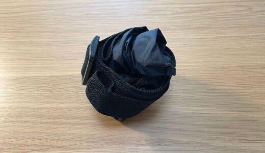 くるくる巻いて折りたたむショルダーバッグ「JULY NINE」はプチお出かけに最適