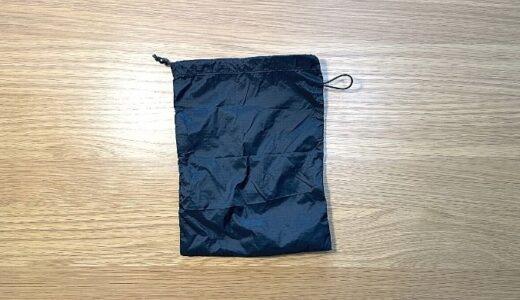 無印良品のパラグライダークロス 折りたためる巾着袋をレビュー