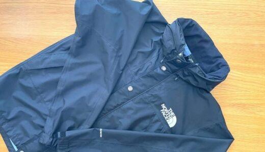 【ノースフェイス】マウンテンレインテックスジャケットを選んだ一番の理由は着心地がイイから