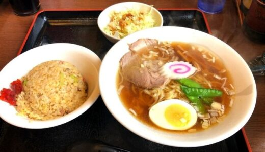 【福島県いわき市】勿来で人気の中華食堂「恵伊登(えいと)」で並んで食べきた