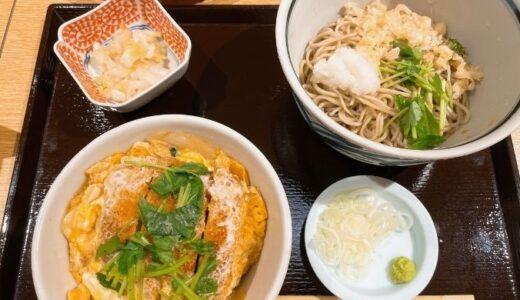 横浜ルミネでランチ!「蕎麦屋で一杯」がコンセプトのソバキチでカツ丼・親子丼・蕎麦!